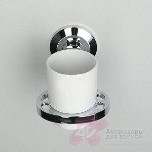 Стакан Wasserkraft Rhein K-6200  K-6228C подвесной хром/керамика белая