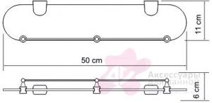 Полка Wasserkraft Berkel K-6800 K-6844 стеклянная 50 см хром/стекло матовое