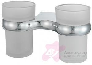 Стакан Wasserkraft Berkel K-6800 K-6828D подвесной двойной хром/стекло матовое