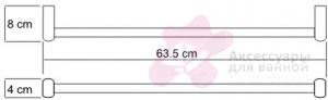Полотенцедержатель Wasserkraft Berkel K-6800 K-6830 одинарный длина 63,5 см хром