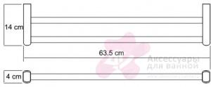 Полотенцедержатель Wasserkraft Berkel K-6800 K-6840 двойной длина 63,5 см хром