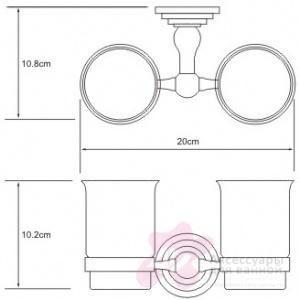 Стакан Wasserkraft Ammer K-7000 K-7028D подвесной двойной хром матовый /стекло матовое