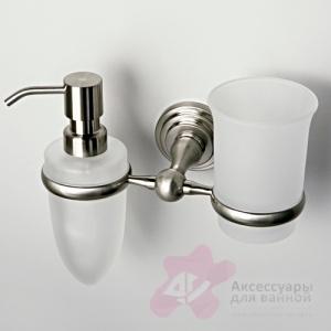 Стакан и дозатор для мыла Wasserkraft Ammer K-7000 K-7089 подвесные хром матовый/стекло матовое
