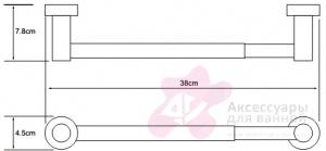 Бумагодержатель Wasserkraft Donau K-9400 K-9491 32 открытый 38 см бумажных полотенец хром