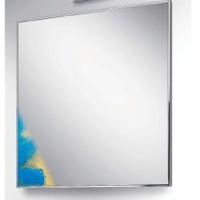 Зеркало Colombo Gallery B2042 прямоугольное 70 х h70 cм в раме хром