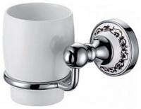 Стакан Fixsen Bogema FX-78506 подвесной хром/керамика белая