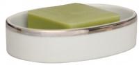 Мыльница Nicol Sofia 2141892 настольная фарфор белый / ободок платина