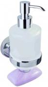 Подробнее о Дозатор Bemeta Omega 104109182 с магнитной мыльницей хром/стекло матовое