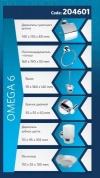 Подробнее о Комплект аксессуаров Bemeta Omega 204601 (6 предметов) хром
