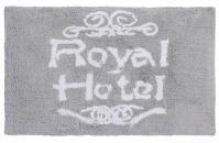 Подробнее о Коврик Creative Bath Royal Hotel R1236TPE для ванны 86 х 53 см цвет бежевый/белый