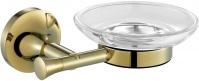 Подробнее о Мыльница Creavit Neo NO12022G (MA.NO12022G) золото/стекло матовое