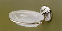 Подробнее о Мыльница Devon&Devon Chelsea DD214IN подвесная латунь / стекло матовое