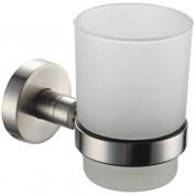 Подробнее о Стакан Fixsen Modern FX-51506 подвесной хром/стекло матовое