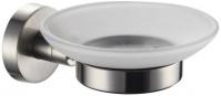 Подробнее о Мыльница Fixsen Modern FX-51508 подвесная хром/стекло матовое