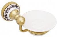 Подробнее о Мыльница Fixsen Bogema Gold FX-78508G подвесная золото/керамика белая