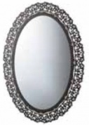 Подробнее о Зеркало Globo Paestum  PASA38 710 х h950 мм  цвет хром