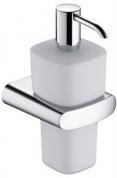 Подробнее о Дозатор для мыла Keuco Elegance New 11654.019000 подвесной хром / стекло матовое
