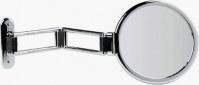 Подробнее о Зеркало Koh-i-Noor  390 KK косметическое диаметр 18 см настенное хром