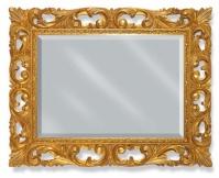 Подробнее о Зеркало Migliore Complementi ML.COM-70.502.AV.DO 99 х h79 см цвет рамы слоновая кость/золото