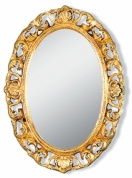 Подробнее о Зеркало Migliore Complementi ML.COM-70.703.AV.DO 58 х h80 см цвет рамы слоновая кость/золото