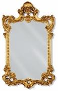 Подробнее о Зеркало Migliore Complementi  ML.COM-70.705.DO 74 х h120 см  цвет рамы золото