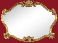 Подробнее о Зеркало Migliore Complementi ML.COM-70.714.DO 70 х h92 см цвет рамы золото