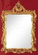 Подробнее о Зеркало Migliore Complementi  ML.COM-70.715.AV.DO 70 х h92 см  цвет рамы слоновая кость/золото