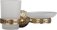 Подробнее о Стакан с мыльницей Zorg Antic AZR 21 BR подвесные бронза / стекло матовое