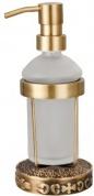 Подробнее о Дозатор жидкого мыла Zorg Antic AZR 25 BR настольный бронза / стекло матовое